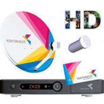 Континент ТВ комплект HD