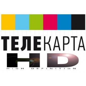 Телекарта HD карта доступа